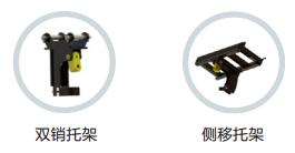 恩特AA-3G螺旋钻机