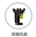 恩特AA-X3G螺旋钻机