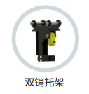 恩特AA-4G螺旋钻机