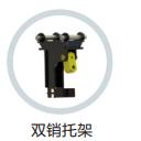 恩特AA-X4G螺旋钻机